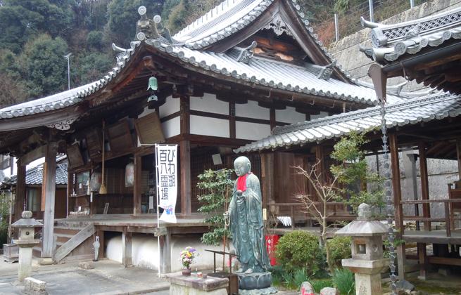 近松寺(高観音)