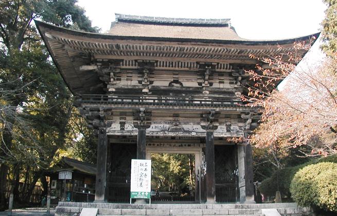 園城寺(三井寺)
