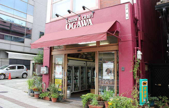 (株)小川酒店
